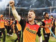 વોર્નરે કહ્યું- મારી ટીમ હૈદરાબાદ અને ફેન્સ ટૂર્નામેન્ટની આતુરતાથી રાહ જોઈ રહ્યા છે|ક્રિકેટ,Cricket - Divya Bhaskar