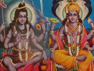 11 તારીખે મહાશિવરાત્રિ અને 13મીએ અમાસ રહેશે, 28 અને 29 તારીખે હોળી અને ધૂળેટી ઊજવાશે|ધર્મ,Dharm - Divya Bhaskar