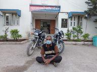 રાણાવાવમાં બાઇક ચોરીનો ભેદ ઉકેલાયો|પોરબંદર,Porbandar - Divya Bhaskar