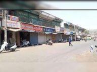 બનાસકાંઠામાં ટેસ્ટિંગ ઘટતાં કેસ ઘટ્યા,ઉત્તર ગુજરાતમાં 309 સંક્રમિત, બનાસકાંઠામાં 35 કેસ|પાલનપુર,Palanpur - Divya Bhaskar