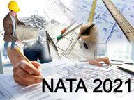 કાઉન્સિલ ઓફ આર્કિટેક્ચરે રિઝલ્ટની તારીખ જાહેર કરી, NATAનું પરિણામ 14 એપ્રિલના રોજ જાહેર થશે|યુટિલિટી,Utility - Divya Bhaskar