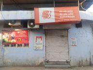 પાટડીની બેંક ઓફ બરોડાના 2 કર્મચારી કોરોના સંક્રમિત થતા શાખા બંધ કરવામા આવી|સુરેન્દ્રનગર,Surendranagar - Divya Bhaskar