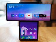 LGએ તેનાં એન્ડ્રોઇડ 11, 12 અને 13 OSની અપડેટ રિલીઝ કરી, તમારા ફોનને અપડેટ મળશે કે નહીં લિસ્ટ ચેક કરી લો|ગેજેટ,Gadgets - Divya Bhaskar