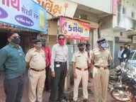 અમરેલીમાં રાત્રી કફર્યૂનો ભંગ કરના સામે પોલીસની લાલ આંખ, વધુ 5 દુકાનો સીલ|અમરેલી,Amreli - Divya Bhaskar