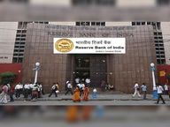બેન્કને KYC- ડીમોનેટાઈઝના નિયમોના ભંગ બદલ પેનલ્ટી બિઝનેસ,Business - Divya Bhaskar