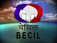 BECILએ સુપરવાઇઝર સહિત વિવિધ પોસ્ટ્સ માટે ભરતી કાઢી, 463 પોસ્ટ માટે 22 એપ્રિલ સુધી અરજી કરી શકાશે|યુટિલિટી,Utility - Divya Bhaskar