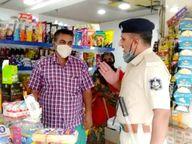 જૂનાગઢમાં કોવિડ ગાઈડલાઈન્સના પાલન માટે પોલીસે દુકાને દુકાને ફરી વેપારીઓને સમજ આપી જુનાગઢ,Junagadh - Divya Bhaskar