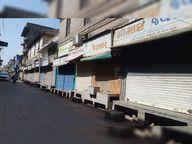 કાલથી અમરેલીમાં 1 સપ્તાહનું સ્વૈચ્છિક લાેકડાઉન, જિલ્લા સહિત શહેરમાં કોરોનાની સ્થિતિ અત્યંત નાજુક|અમરેલી,Amreli - Divya Bhaskar