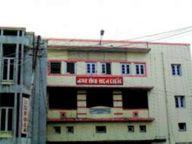 દાહોદ નગર પાલિકાના 50 % કર્મચાારીઓ કોરોના ગ્રસ્ત થતાં શહેરમાં સેવાઓ ઠપ|દાહોદ,Dahod - Divya Bhaskar