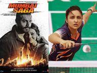 'મુંબઈ સાગા' પહેલાં પરિણીતિ ચોપરાની ફિલ્મ 'સાઈના'નું ડિજિટલ પ્રીમિયર થશે, જ્હોન અબ્રાહમનાં સ્ટેટમેન્ટને લીધે પ્લાન બદલાઈ ગયો|બોલિવૂડ,Bollywood - Divya Bhaskar