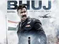 20 કરોડનાં એક્શન સીનનાં VFX પાછળ 35 કરોડ રૂપિયાનો ખર્ચ થયો છે, પહેલાં IPL દરમિયાન ફિલ્મ રિલીઝ થવાની હતી|બોલિવૂડ,Bollywood - Divya Bhaskar