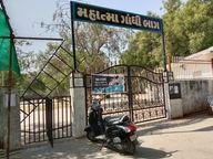 મહેસાણામાં સોમવારથી બપોર પછી બજારો બંધ બાદ આજથી તમામ બાગ બગીચાઓ પણ બંધ|મહેસાણા,Mehsana - Divya Bhaskar