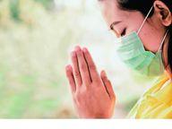 એની બાજુમાં થોડો સમય બેસી શકે, ઇશ્વર?|મધુરિમા,Madhurima - Divya Bhaskar