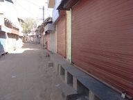હળવદમાં કોરોનાનું સંક્રમણ વધતાં આંશિક લોકડાઉન 30 એપ્રિલ સુધી લંબાવાયુ|સુરેન્દ્રનગર,Surendranagar - Divya Bhaskar