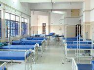 યુનિવર્સિટી કન્વેન્શન સેન્ટર ખાતે શરૂ થનારી 900 બેડની હોસ્પિટલમાં 8 હોદ્દાની 262 ભરતી માટે વોક-ઇન-ઇન્ટરવ્યુ થશે અમદાવાદ,Ahmedabad - Divya Bhaskar