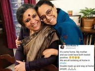 સ્વરા ભાસ્કરની માતા ઇરા અને કૂક કોરોના પોઝિટિવ, ટાર્ઝન ફિલ્મનો એક્ટર વત્સલ શેઠ પણ કોવિડની ઝપેટમાં|બોલિવૂડ,Bollywood - Divya Bhaskar