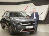હવે 'કિઆ મોટર્સ' નહીં 'કિઆ ઇન્ડિયા' બ્રાંડ નેમ હેઠળ ગાડીઓ વેચાશે, નવા લોગો સાથે સેલ્ટોસ અને સોનેટ કાર રિ-લોન્ચ થશે|ઓટોમોબાઈલ,Automobile - Divya Bhaskar