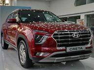 લોન્ચ થયા પછી ત્રીજીવાર હ્યુન્ડાઈ ક્રેટાના ભાવ વધ્યા, હવે ગ્રાહકોએ બેઝ વેરિઅન્ટ ખરીદવા ₹10 લાખ ચૂકવવા પડશે|ઓટોમોબાઈલ,Automobile - Divya Bhaskar