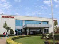 કોરોનાના વધતા કેસોને ધ્યાનમાં લઇને હોન્ડાએ તેના મેન્યુફેક્ચરિંગ પ્લાન્ટ 1 મેથી 15 દિવસ માટે બંધ કર્યા|ઓટોમોબાઈલ,Automobile - Divya Bhaskar