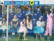રાયડૂના છક્કાથી રેફ્રિજરેટરનો કાંચ તૂટ્યો, મુંબઈ માટે લકી ચાર્મ રહી રોહિત અને ઝહીરની પત્ની|IPL 2021,IPL 2021 - Divya Bhaskar
