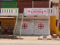 ઝાલોદના કારઠ પાસે આવેલી એક ખાનગી ક્લિનિકમાં સરકારી રેપિડ ટેસ્ટ કીટ ઝડપાઈ, આરોપીની પૂછપરછમાં મોટો ખુલાસો|દાહોદ,Dahod - Divya Bhaskar