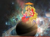 આ મહિનાની 23 તારીખે શનિની ચાલમાં ફેરફાર થશે, ધન, મકર અને કુંભ રાશિના જાતકોએ સાવધાન રહેવું પડશે|જ્યોતિષ,Jyotish - Divya Bhaskar