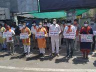 પાટણમાં ભાજપના કાર્યકરોએ પશ્ચિમ બંગાળમાં ટીએમસી દ્વારા રાજકીય હિંસાના વિરોધમાં ધરણા કર્યા|પાટણ,Patan - Divya Bhaskar