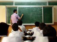 અમદાવાદમાં ઝોન FRCમાં જજ ન નિમાતા 5500 સ્કૂલની ફી નક્કી ન થઈ, સ્કૂલો પોતાની રીતે પ્રોવિઝનલ ફી નક્કી કરી વસૂલ કરે છે|અમદાવાદ,Ahmedabad - Divya Bhaskar