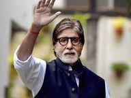 અમિતાભ બચ્ચને 'હોપ' પર મેસેજ શેર કર્યો, કહ્યું - 'અમે લડીશું, સાથે મળીને જીત મેળવીશું!'|બોલિવૂડ,Bollywood - Divya Bhaskar
