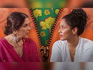 'મસાબા મસાબા'નું શૂટિંગ મુંબઇમાં 30 ટકા ક્રૂ મેમ્બર્સની સાથે જૂનથી શરૂ થશે, 'અસુર'ની બીજી સિઝન અને 'વિક્રમ વેધા'ના શૂટિંગની તૈયારી પણ શરૂ થઈ|બોલિવૂડ,Bollywood - Divya Bhaskar