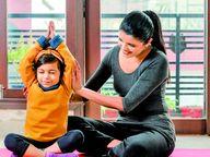 યોગ : બાળકોના સર્વાગ વિકાસ માટે આશીર્વાદરૂપ|મધુરિમા,Madhurima - Divya Bhaskar