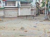 बहल के ग्रामीणों ने सर्वसम्मति से 5 दिन के लिए कस्बे में किया संपूर्ण लॉकडाउन|भिवानी,Bhiwani - Dainik Bhaskar