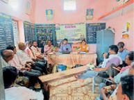 ठेकवाडीह के किसानों ने 35 एकड़ में गन्ने की फसल लगाने की दी सहमति|तार्रीभरदा,Tarribharada - Money Bhaskar