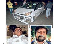 ज्याेतीनगरजवळ मद्यधुंद कारचालकाने रिक्षाचालक, दुचाकीस्वाराला उडवले|औरंगाबाद,Aurangabad - Divya Marathi