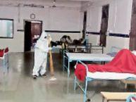 काेविड वार्ड में केवल 4 मरीज, चार लोगों की ड्यूटी फिर भी टीका लगवाने वाले कम|होशंगाबाद,Hoshangabad - Dainik Bhaskar