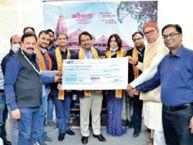 मोयरा परिवार ने राम मंदिर के लिए 1 करोड़ 1 लाख रुपए की सहयोग राशि दी|इंदौर,Indore - Dainik Bhaskar