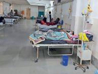 अस्पतालों में खाली होने लगे बेड; कुल 370 बेड, 71 मरीज भर्ती, 299 बेड खाली|उज्जैन,Ujjain - Dainik Bhaskar
