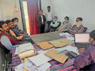प्रतियोगी परीक्षाओं की तैयारी कराएगी 'रोशनी' डबरा,Dabra - Dainik Bhaskar