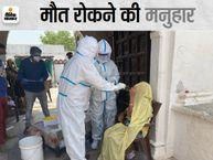 पंच की जान गई तो चेते सरपंच ने लगवाया कैंप, मनुहार पर भी सेंपल देने में आनाकानी, मृत्यु पर कर रहे गमी की बैठकें|राजस्थान,Rajasthan - Dainik Bhaskar