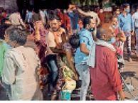 काेराेना से गर्भवती महिला की माैत, स्टाफ से अभद्रता, अंदर घुसे परिजन, शव बाहर ले आए|होशंगाबाद,Hoshangabad - Dainik Bhaskar