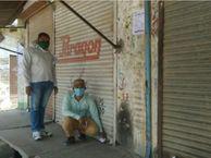 लुका छुपी करने वाले 600 दुकानदारों की दुकानें की गई सील|मध्य प्रदेश,Madhya Pradesh - Money Bhaskar