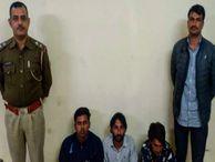 विवाहिता के बालिग होने पर तीन युवकों ने देशी कट्टा दिखाकर किया ससुराल से अपहरण, जयपुर में पकड़ा|जयपुर,Jaipur - Dainik Bhaskar