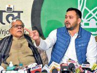 तेजस्वी ने पूछा- 10 सर्कुलर रोड के राजद परिवार से सरकार को किस बात का खतरा|पटना,Patna - Dainik Bhaskar