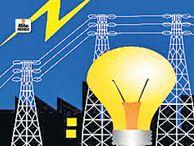 4 घंटे कटौती की घोषणा, 6 घंटे कटी, शाम 5 बजे आई बिजली|भागलपुर,Bhagalpur - Dainik Bhaskar