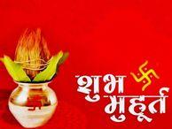 इस साल विवाह के 51 शुभ मुहूर्त- 16 फरवरी को बसंत पंचमी, बृहस्पति व शुक्र के उदय होने पर 22 अप्रैल से शुरू होंगे मांगलिक कार्य|धनबाद,Dhanbad - Dainik Bhaskar