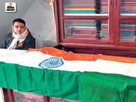 रांची में भी फहराएगा भागलपुरी सिल्क का तिरंगा, 4200 रुपए है कीमत,एक लाख के झंडे बिके|भागलपुर,Bhagalpur - Dainik Bhaskar