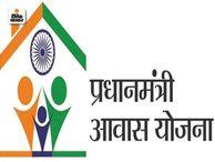 पीएमएवाईजी के 583 लाभुक लापता 137 में लगा जमीन विवाद का अड़ंगा|भागलपुर,Bhagalpur - Dainik Bhaskar