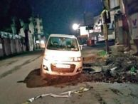 पाइप डाल बनवाई सड़क, अब 600 वाल्व डालने फिर खोद रहे|रायगढ़,Raigarh - Dainik Bhaskar