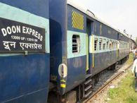 दून एक्सप्रेस में यात्रा कर रहे पैसेंजर ने तोड़ा दम, कोरोना को लेकर डरे यात्री|धनबाद,Dhanbad - Dainik Bhaskar