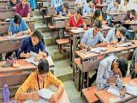 सीबीएसई की 12वीं की परीक्षा स्थगित होने से, 6500 स्टूडेंट्स में असमंजस|धनबाद,Dhanbad - Dainik Bhaskar